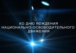 4569196_0313af49f1295835790a57bfc565dc20 (250x175, 9Kb)