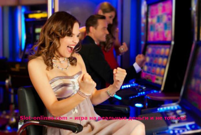 "alt=""Slot-onlinus.com – игра на реальные деньги и не только!""/2835299_Slotonlinus_com__igra_na_realnie_dengi_i_ne_tolko_2_ (700x470, 327Kb)"