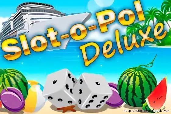 автомат «Slot-o-Pol Deluxe» («Ешки»)/4121583_sopti (561x374, 135Kb)