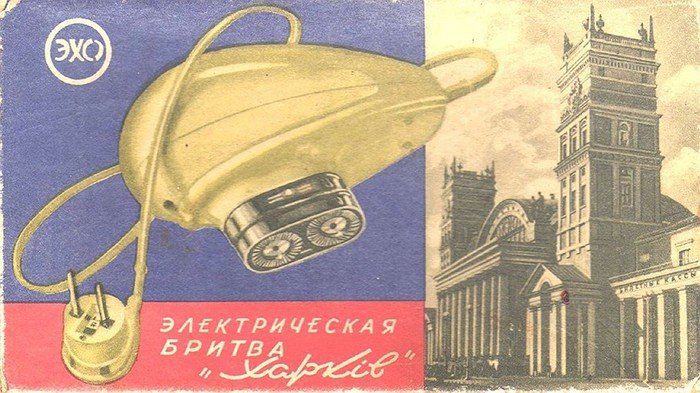 Самые популярные бренды Советской Украины