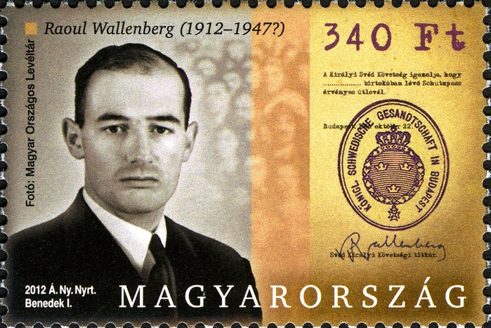 Stamps of  Hungary   2012  - год  памяти Валленберга (700x467, 279Kb)