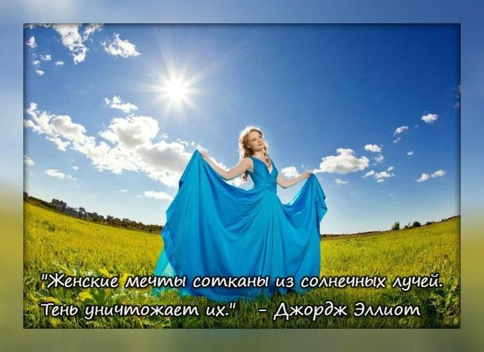 1505810032_15 (700x509, 81Kb)