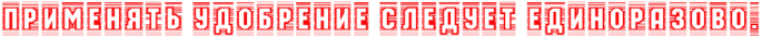 4nx7dygozdem3wfi4n67dd6tomeaaegtoxemjwf64na7dygoszem5wfa4n41bwcb4n77bpqosuea8wfi4gbnbwfi4n4pbqgozzem7wcy4napbp6oz5emfwf6fa (700x34, 18Kb)