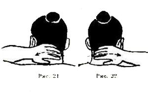21-22 (300x188, 19Kb)
