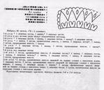 Превью 2 (568x491, 176Kb)