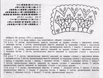 Превью 4 (572x435, 189Kb)
