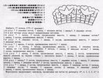 Превью 6 (571x436, 183Kb)