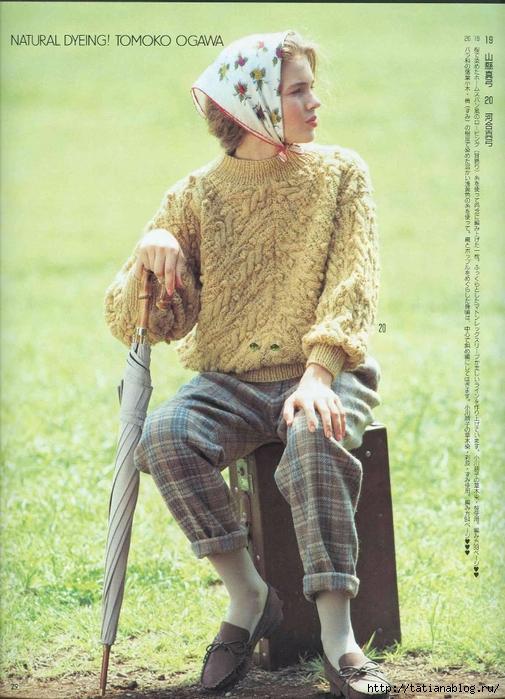 Keito Dama 052 1989 Winter 018 (505x700, 307Kb)