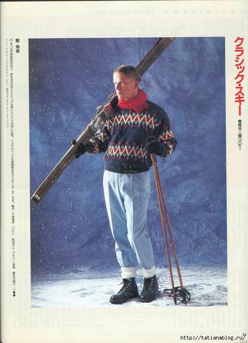 Keito Dama 052 1989 Winter 032 (505x700, 282Kb)