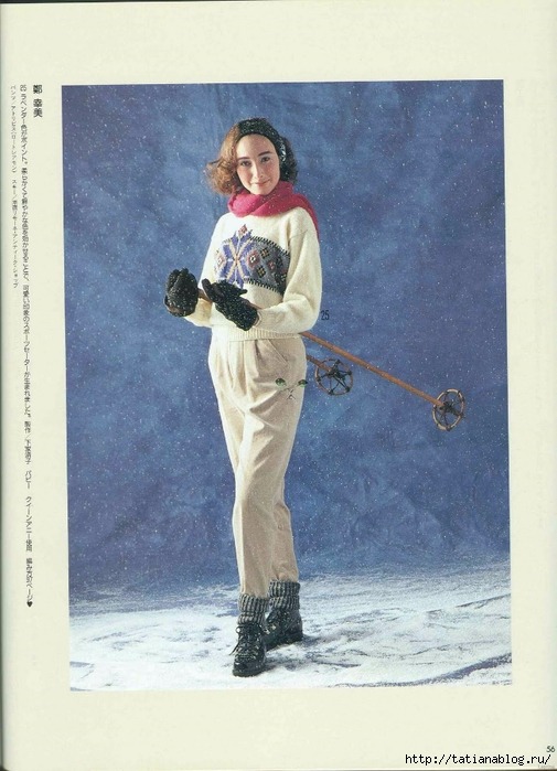 Keito Dama 052 1989 Winter 034 (505x700, 258Kb)