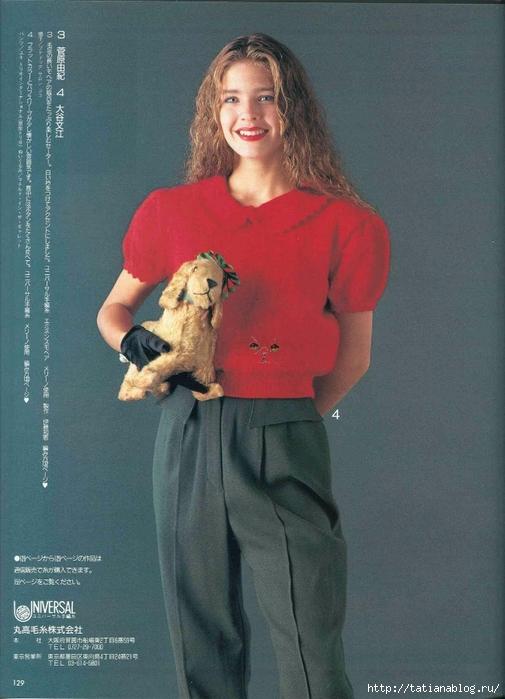 Keito Dama 052 1989 Winter 079 (505x700, 252Kb)