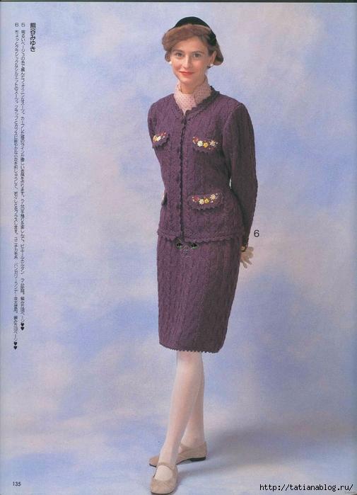 Keito Dama 052 1989 Winter 085 (505x700, 250Kb)