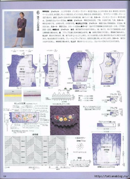 Keito Dama 052 1989 Winter 089 (505x700, 294Kb)