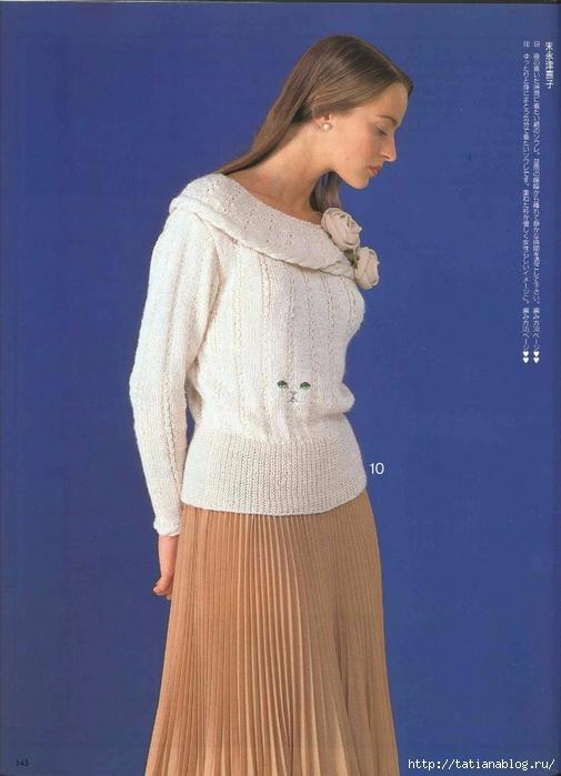 Keito Dama 052 1989 Winter 093 (505x700, 222Kb)