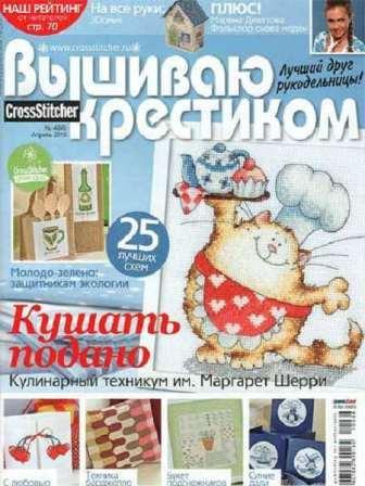 4439971_26__kopiya (336x448, 35Kb)