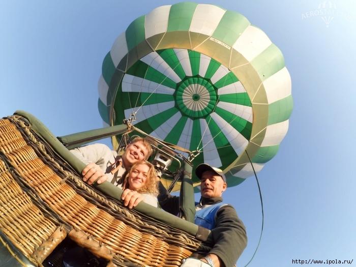 """alt=""""Полёт на воздушном шаре – лучший подарок!""""/2835299_Polyot_na_vozdyshnom_share__lychshii_podarok (700x525, 273Kb)"""