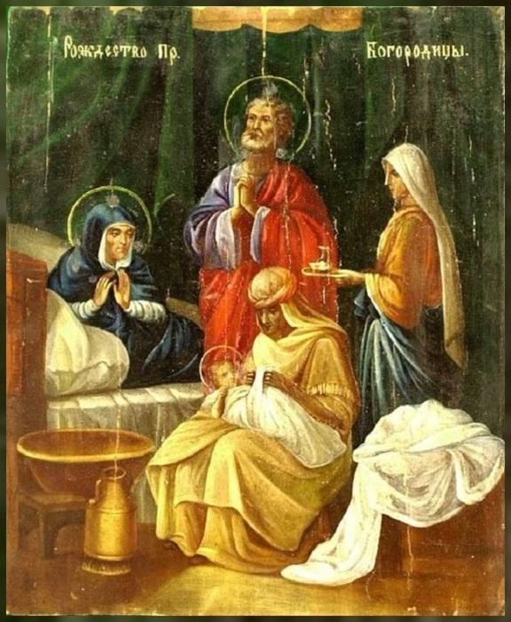 Рождество Пресвятой Богородицы (576x700, 157Kb)