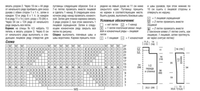 Fiksavimas.PNG2 (700x317, 217Kb)