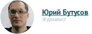 6209540_Bytysov_Urii (190x71, 11Kb)