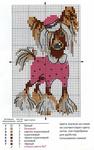 Превью dog 4 (377x600, 237Kb)
