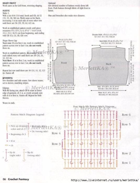"""РєС"""" (7) (535x700, 247Kb)"""