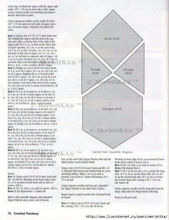 """РєС"""" (77) (538x700, 271Kb)"""