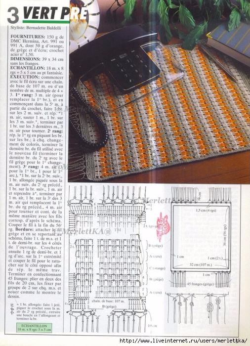 РјРї (5) (506x700, 347Kb)