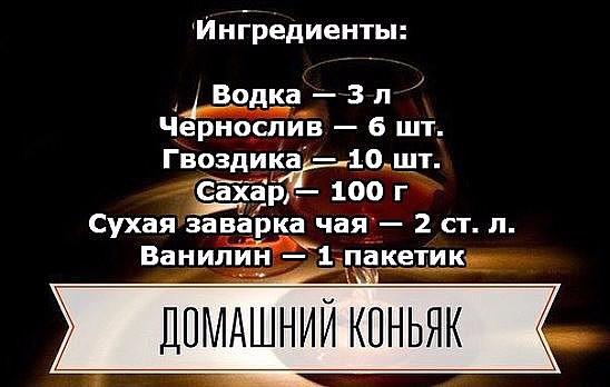 image (3) (548x348, 152Kb)