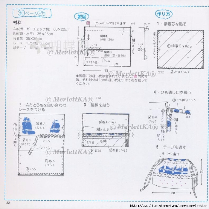 032 (699x700, 310Kb)