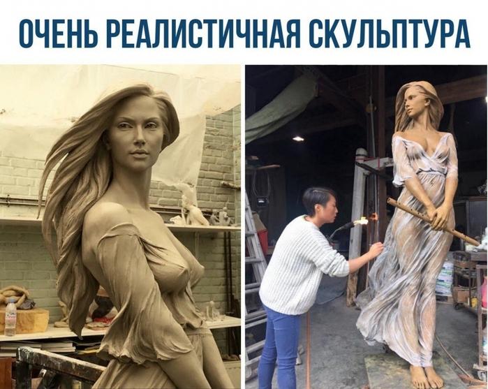 5283370_ochen_realistichnaya_skylptyra (700x557, 285Kb)