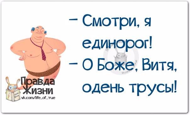 1412612340_frazki-3 (604x367, 131Kb)