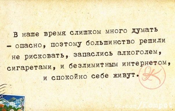1412612344_frazki-19 (604x384, 228Kb)