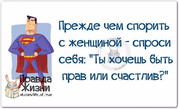1412612351_frazki-8 (604x367, 154Kb)