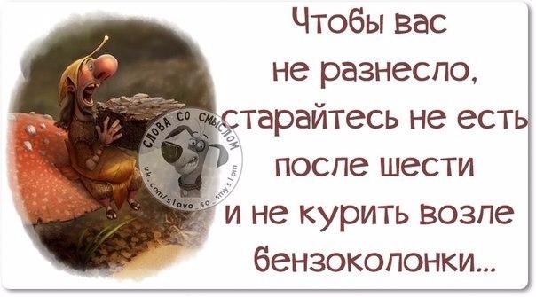1412612362_frazki-25 (604x335, 153Kb)