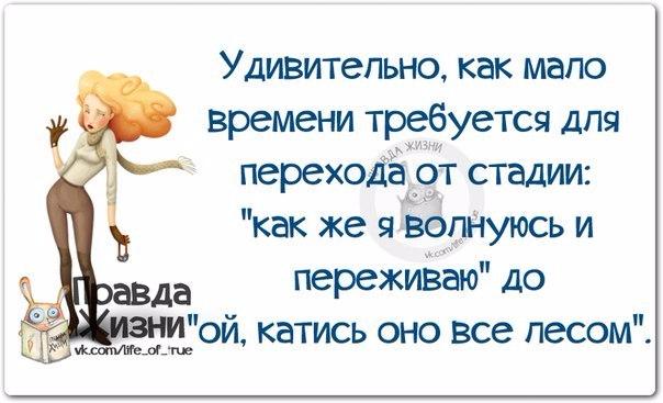 1412612374_frazki-22 (604x367, 167Kb)