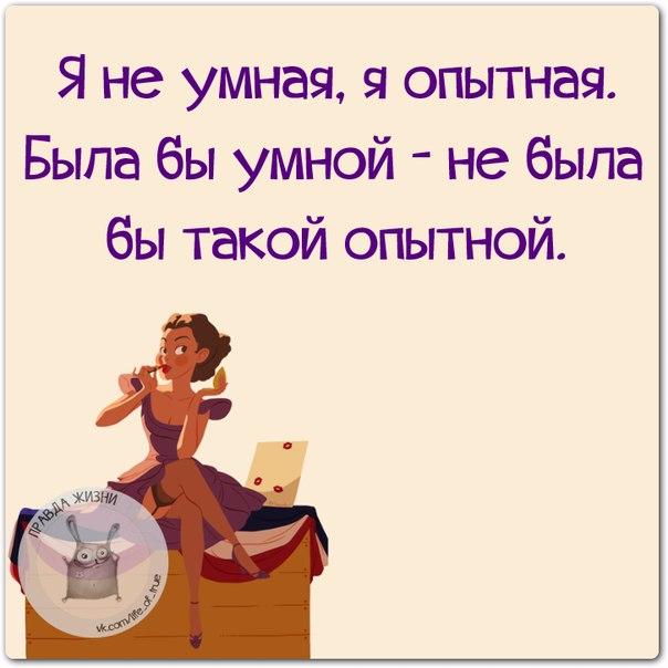 1412612413_frazki-23 (604x604, 183Kb)