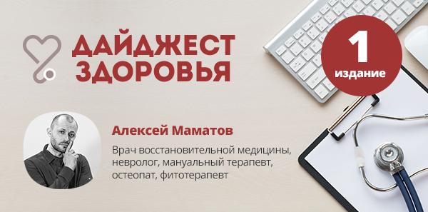 4687843_mailservice_3 (600x297, 261Kb)