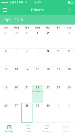 TimeTree. Календарь для обмена своими планами с друзьями