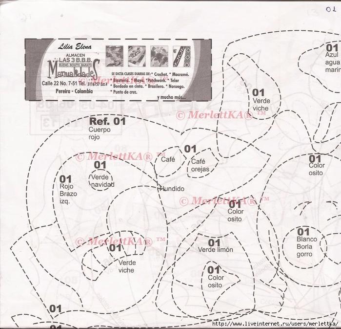РЅРі (25) (700x673, 351Kb)