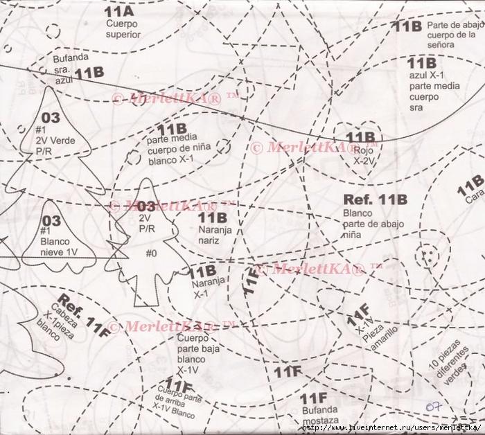 РЅРі (31) (700x628, 353Kb)