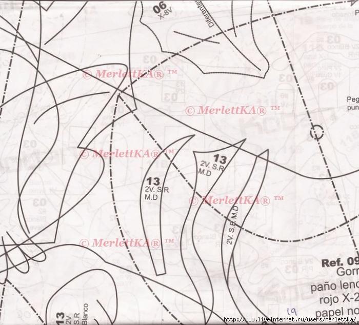РЅРі (43) (700x634, 299Kb)