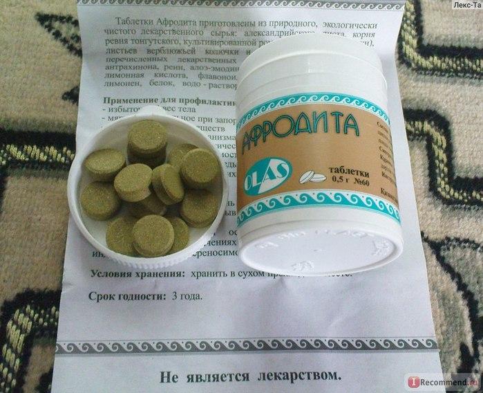 Купить Зеленые Яблоки Таблетки оптом из Китая
