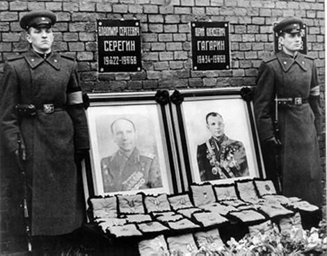 Главные загадки гибели Юрия Гагарина