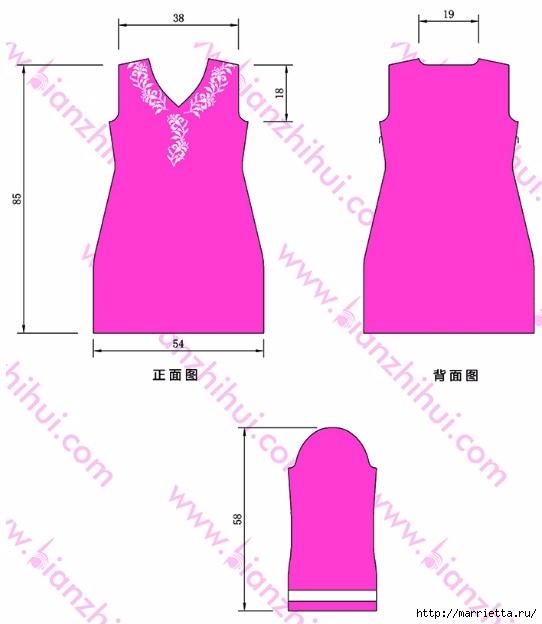 Платье спицами с жаккардовой каймой (16) (542x624, 103Kb)