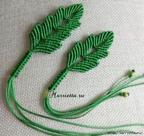 Плетение красивых листиков в технике макраме (16) (500x473, 186Kb)
