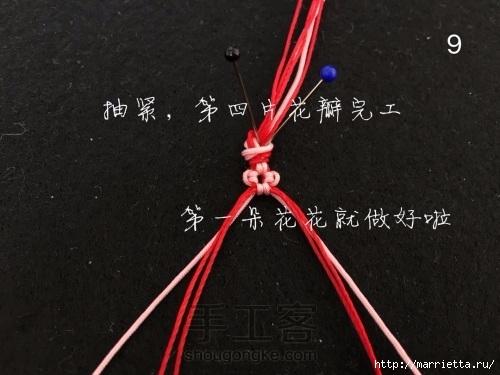 Плетение браслетика с цветочками в технике макраме (9) (500x375, 112Kb)