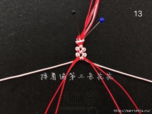 Плетение браслетика с цветочками в технике макраме (13) (500x375, 119Kb)