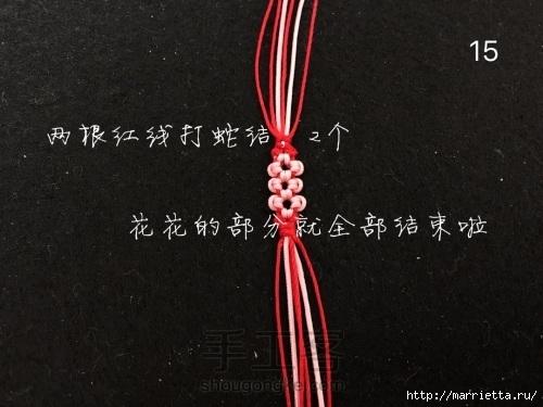 Плетение браслетика с цветочками в технике макраме (15) (500x375, 114Kb)