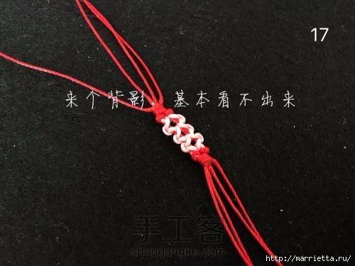 Плетение браслетика с цветочками в технике макраме (17) (500x375, 116Kb)