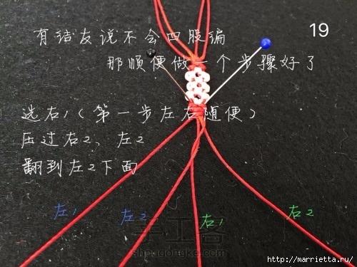 Плетение браслетика с цветочками в технике макраме (19) (500x375, 138Kb)